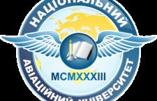 Narodowa Akademia Lotnicza w Kijowie wygrywa w turnieju eksperckim Międzynarodowej Olimpiady Geopolitycznej