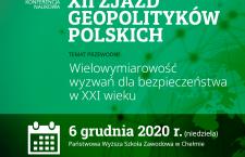 Zaproszenie – XII Zjazd Geopolityków Polskich, Chełm, 6 grudnia 2020 r.